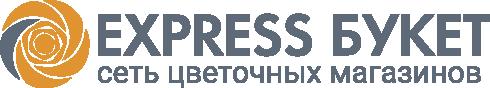 Expressbuket